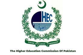 HEC Need Based Scholarship 2020-2021